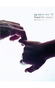 【フォトブック付】ap bank fes'11 Fund for Japan