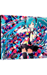 【CD+DVD】Tell Your World EP 初回限定盤