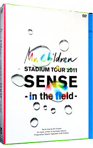 【ブックレット付】Mr.Children STADIUM TOUR 2011 SENSE-in the field-