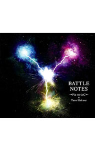 BATTLE NOTES