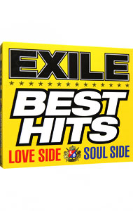 【2CD】EXILE BEST HITS-LOVE SIDE/SOUL SIDE-