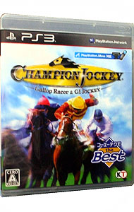 Champion Jockey:Gallop Racer&GI Jockey コーエーテクモ the Best