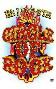 【スリーブケース・歌詞付】B'z LIVE-GYM 2005-CIRCLE OF ROCK-