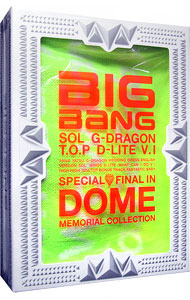 SPECIAL FINAL IN DOME MEMORIAL COLLECTION 初回生産限定