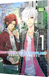 BROTHERS CONFLICT 2nd SEASON<1>