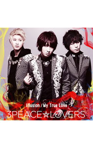 Illusion|My True Love(Type-A)