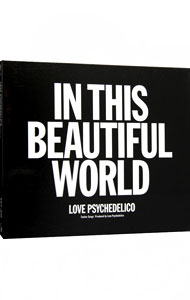 【CD+DVD】IN THIS BEAUTIFUL WORLD 初回盤