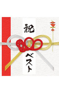 【CD+DVD】800 BEST-Simple is the BEST!!- 初回限定盤