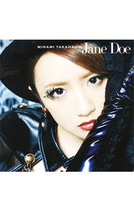 【CD+DVD】Jane Doe(Type A)