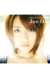【CD+DVD】Jane Doe(Type C)