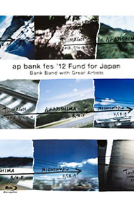 【Blu-ray】ap bank fes'12 Fund for Japan