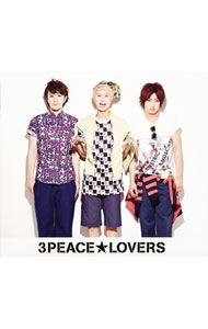 【CD+DVD】3Peace☆Lovers(Type-C)