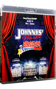 【Blu-ray】JOHNNYS' Worldの感謝祭 in TOKYO DOME