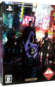 【DVD付】BIOHAZARD 6 Special Package [DLコード付属なし]