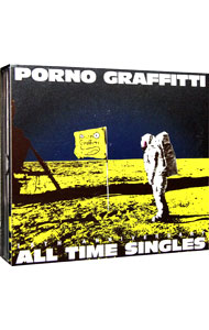 "【3CD+DVD】PORNOGRAFFITTI 15th Anniversary""ALL TIME SINGLES"" 初回生産限定盤"