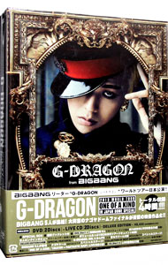 G-DRAGON 2013 WORLD TOUR~ONE OF A KIND~IN JAPAN DOME SPECIAL DELUXE EDITION