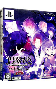 【CD・ステッカー2枚付】DIABOLIK LOVERS LIMITED V EDITION 限定版
