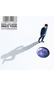 【2CD】SPACE TOUR