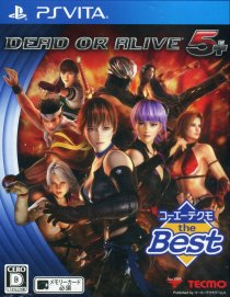 DEAD OR ALIVE 5 PLUS コーエテクモ the Best