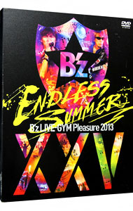 B'z LIVE-GYM Pleasure 2013 ENDLESS SUMMER-XXV BEST- 完全盤