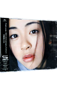 【CD+DVD】First Love-15th Anniversary Edition-