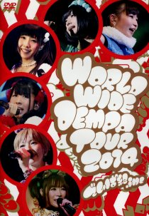 WORLD WIDE DEMPA TOUR 2014