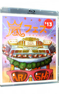 【Blu-ray】ARASHI アラフェス'13 NATIONAL STADIUM 2013