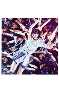 【CD+DVD】夏のFree&Easy(Type-A)
