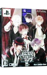 【ステッカー5枚・ドラマCD付】DIABOLIK LOVERS MORE,BLOOD LIMITED V EDITION 初回限定版