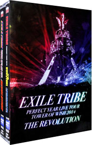 EXILE TRIBE PERFECT YEAR LIVE TOUR TOWER OF WISH 2014~THE REVOLUTION~ 超豪華盤