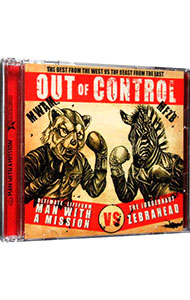 【CD+DVD】Out of Control 初回限定盤