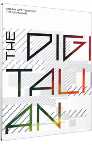【Blu-ray】ARASHI LIVE TOUR 2014 THE DIGITALIAN 初回限定版