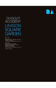 【CD+2DVD】DUGOUT ACCIDENT 完全生産限定盤