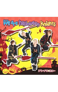 We are halloween knights 通常盤B