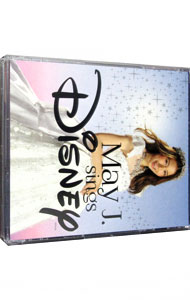 【2CD+DVD】May J. Sings Disney 超豪華盤
