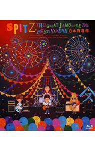 "【Blu-ray】THE GREAT JAMBOREE 2014""FESTIVARENA""日本武道館"