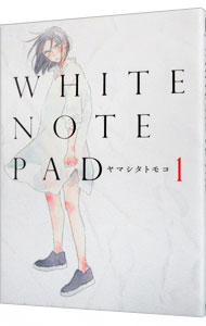 WHITE NOTE PAD <1>
