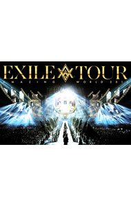 "【Blu-ray】EXILE LIVE TOUR 2015""AMAZING WORLD"""