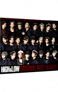 【2CD+DVD】「HiGH&LOW」ORIGINAL BEST ALBUM