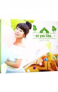 CD+DVD】az you like... 初...