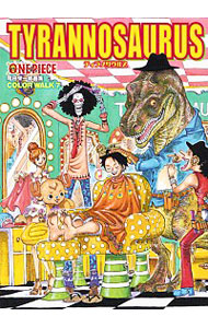 ONE PIECE 尾田栄一郎画集COLOR WALK7