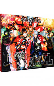 【CD+Blu-ray】LOVE&CARNIVAL 初回限定盤