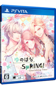 ゆのはなSpRING! ~Cherishing Time~