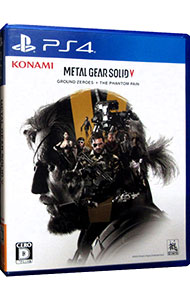 METAL GEAR SOLID V:GROUND ZEROES + THE PHANTOM PAIN