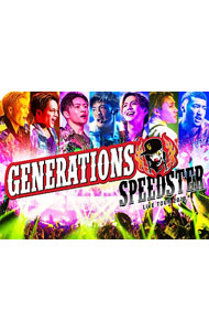 "【Blu-ray】GENERATIONS LIVE TOUR 2016""SPEEDSTER"""