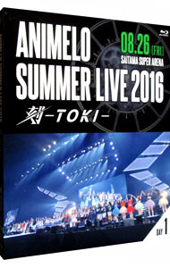【Blu-ray】Animelo Summer Live 2016 刻-TOKI-8.26