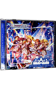 THE IDOLM@STER CINDERELLA GIRLS STARLIGHT MASTER 08 BEYOND THE STARLIGHT