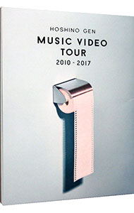 【Blu-ray】Music Video Tour 2010-2017