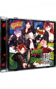 「DIABOLIK LOVERS」Bloody Songs-SUPER BEST 3-