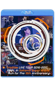 【Blu-ray】fripSide LIVE TOUR 2016-2017 FINAL in Saitama Super Arena-Run for the 15th Anniversary-